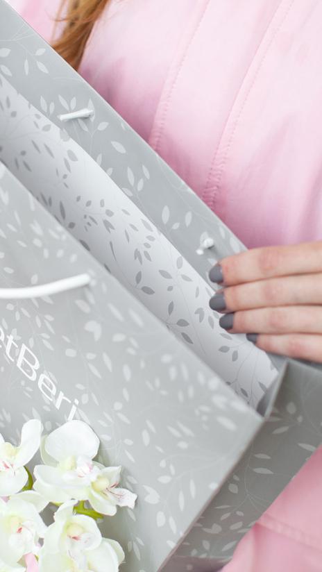 Пакет с логотипом PaketBeri