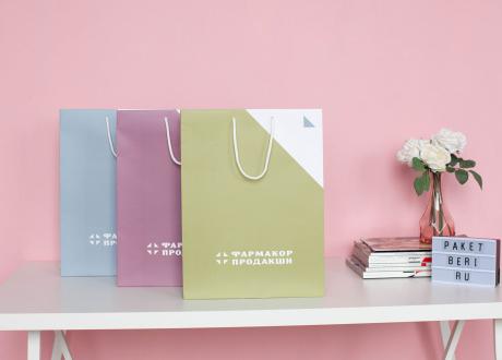 Пакеты с логотипом Фармакор Продакшн