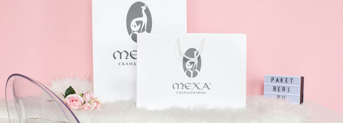 Пакеты для салона Меха Скандинавии