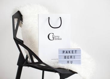 Бумажный пакеты Elena Glinka