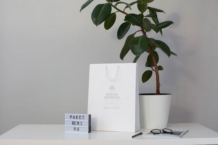 Бумажный пакет для стоматологического форума